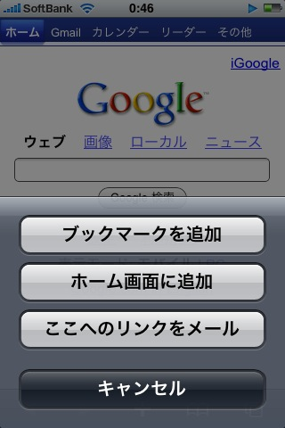 safari iphone