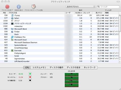 activitymonitor